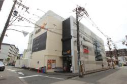 グルメシティ桜井店
