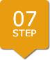Step07