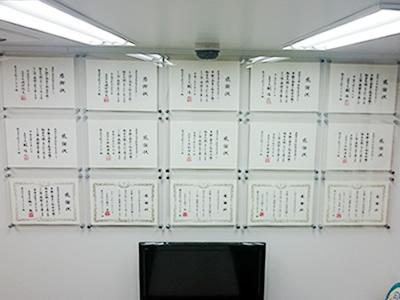 大阪市への寄付